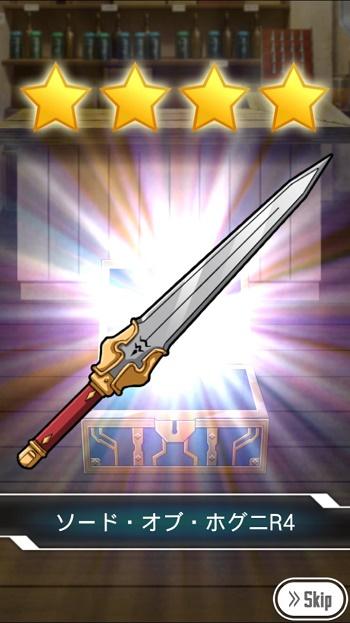 ☆5へ進化&LV50(最大)まで強化した武器の強さが凄まじい…
