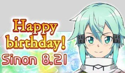 シノン誕生日記念「銃&弓」が強化される!!