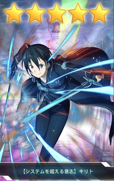 リセマラで獲得したいキャラクター情報(8/10更新)