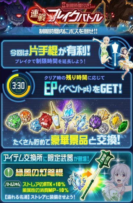 ブレイクバトルイベント開催!11/24(金)15:00〜