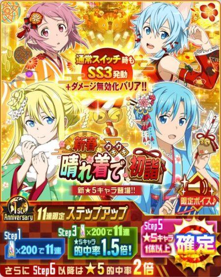 お正月スカウト「新春!晴れ着でうきうき初詣」開催中!