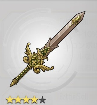 ☆4~☆5片手剣「金木犀の宝剣」ステータス詳細