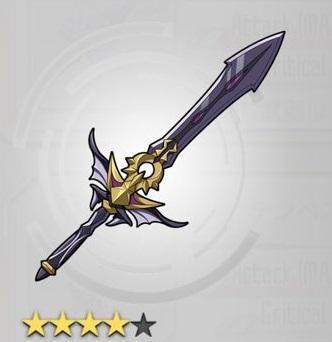 ☆4~☆5片手剣「黒曜石の鋼魔剣」ステータス詳細