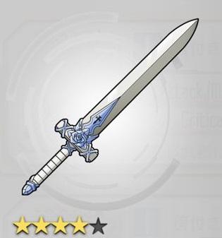 ☆4~☆5片手剣「傍付き錬士の青剣」ステータス詳細