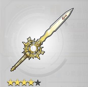 ☆4~☆5片手剣「天照の煌剣」ステータス詳細