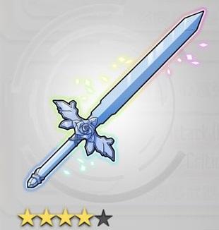 ☆4~☆5片手剣「心意強化 青薔薇の剣」ステータス詳細