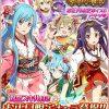 正月限定キャラが出現するレアスカウト「新春を彩る寿ぎの舞初スカウト」が開催!