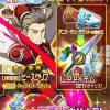 ランキングイベント開催!連戦イベント「攻略戦!追憶の亡霊」9/15(金)〜